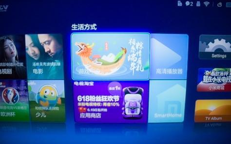обзор Xiaomi Mi TV Box 3 Enhanced - интерфейс и использование - скриншот 1