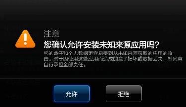обзор Xiaomi Mi TV Box 3 Enhanced - интерфейс и использование - скриншот 5