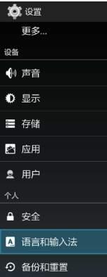 обзор Xiaomi Mi TV Box 3 Enhanced - интерфейс и использование - скриншот 6