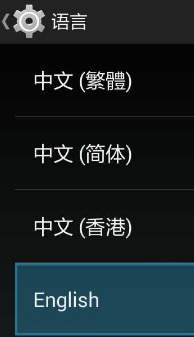 обзор Xiaomi Mi TV Box 3 Enhanced - интерфейс и использование - скриншот 7