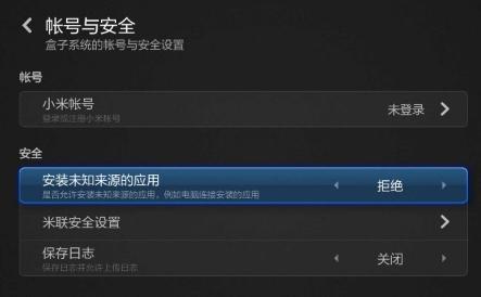 обзор Xiaomi Mi TV Box 3 Enhanced - интерфейс и использование - скриншот 3