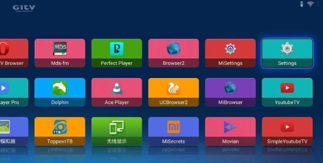 обзор Xiaomi Mi TV Box 3 Enhanced - интерфейс и использование - скриншот 8