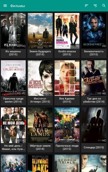XiaoMi MIUI TV Box [Mi Box mini] - настройка и использование - скриншот 19