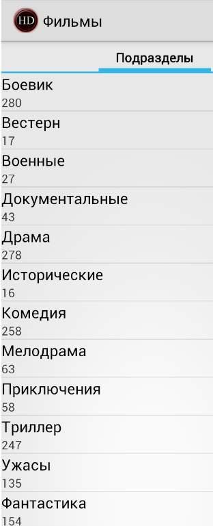 XiaoMi MIUI TV Box [Mi Box mini] - настройка и использование - скриншот 23