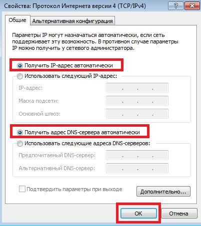Постоянное обновление ВКонтакте - решение