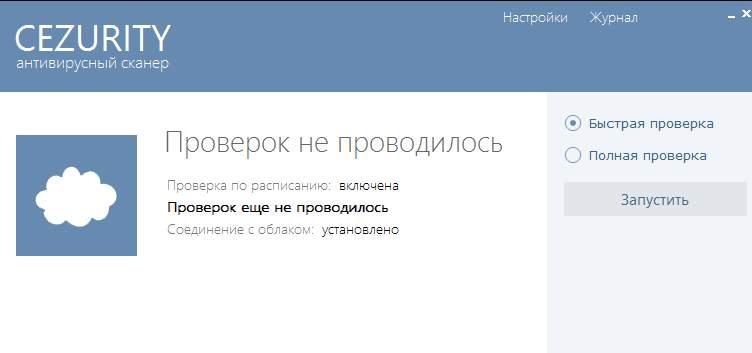 автообновление и вход в вконтакте cezurity