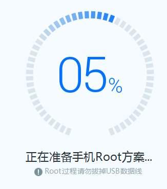 процесс получения root-прав через usb, kingroot, загрузка