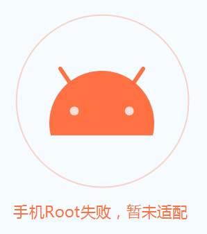 грусный root-смайлик