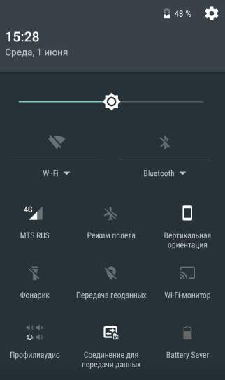 шторка андроид 6 - обзор UMI TOUCH 4G Phablet - скриншот 4