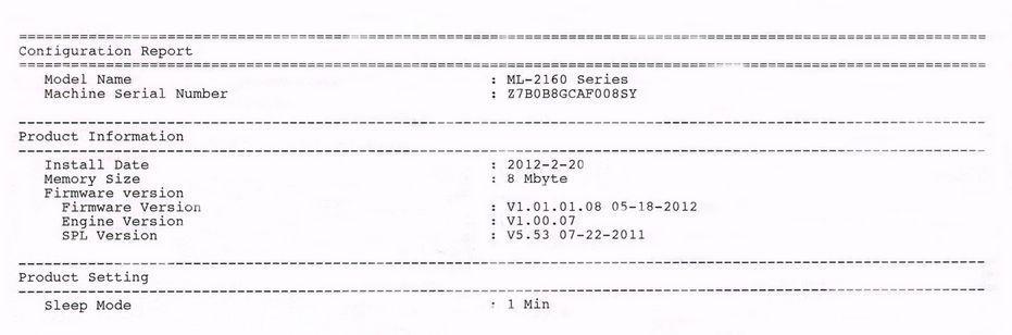 отчет конфигурации ML-2160