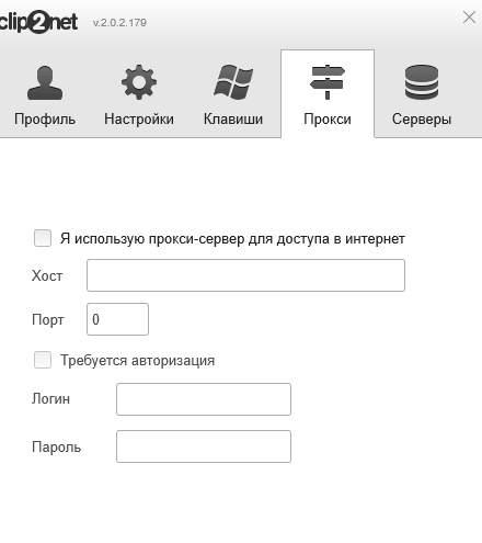 как сделать скриншот - clip2net - настройки прокси