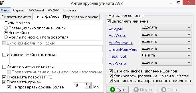 настройка avz, типы файлов, сканирование