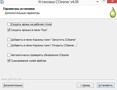 Программу Для Обнаружения Ошибки Удаления Файлов