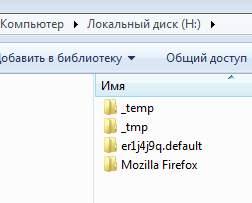 создание папок TMP и TEMP