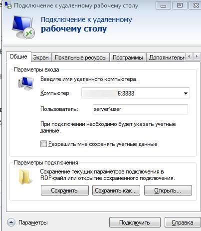 Как сделать удаленную перезагрузку компьютера - Ppualtai.ru