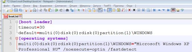 boot.ini файл windows xp редактирование загрузки