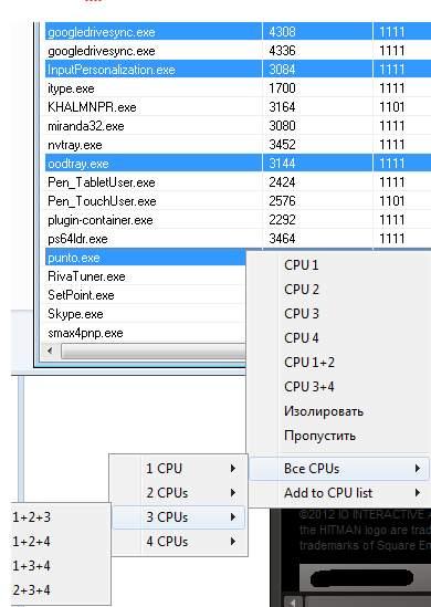 CPU-Z программа - обзор - как ускорить процессор - скриншот 4
