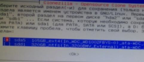 создание образа диска - clonezilla - бесплатный аналог acronis - скриншот 14
