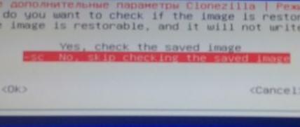 создание образа диска - clonezilla - бесплатный аналог acronis - скриншот 16