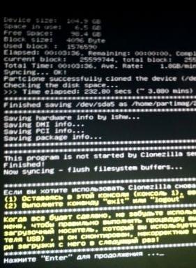 создание образа диска - clonezilla - бесплатный аналог acronis - скриншот 19