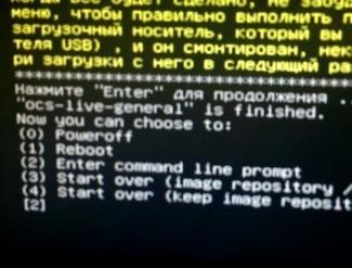 создание образа диска - clonezilla - бесплатный аналог acronis - скриншот 20