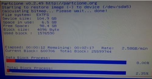 создание образа диска - clonezilla - бесплатный аналог acronis - скриншот 24