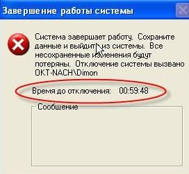 команды консоли (cmd) windows - скриншот 14
