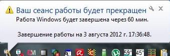команды консоли (cmd) windows - скриншот 15