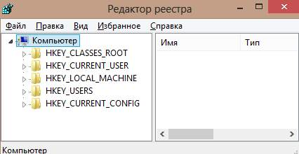команды консоли (cmd) windows - скриншот 19