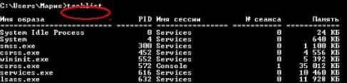 команды консоли (cmd) windows - скриншот 22