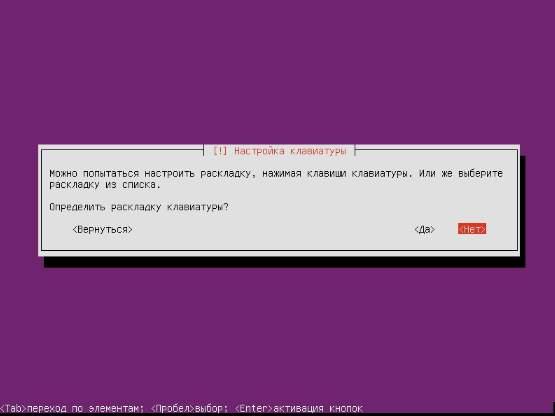 Создание универсального медиа сервера на базе Linux Ubuntu - скриншот 5