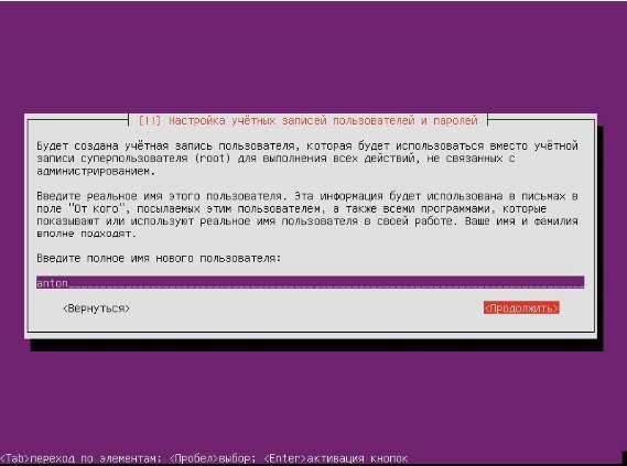 Создание универсального медиа сервера на базе Linux Ubuntu - скриншот 9