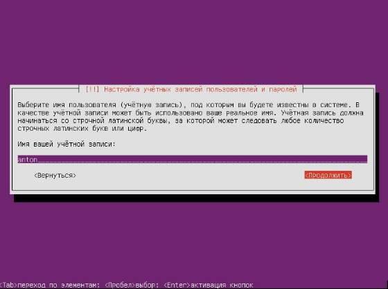 Создание универсального медиа сервера на базе Linux Ubuntu - скриншот 10