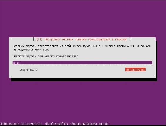 Создание универсального медиа сервера на базе Linux Ubuntu - скриншот 11