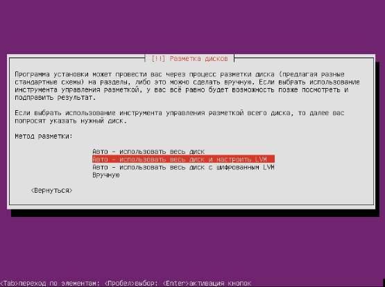 Создание универсального медиа сервера на базе Linux Ubuntu - скриншот 12