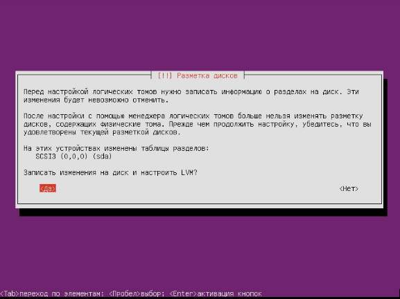 Создание универсального медиа сервера на базе Linux Ubuntu - скриншот 14