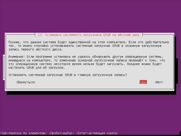 Создание универсального медиа сервера на базе Linux Ubuntu - скриншот 19