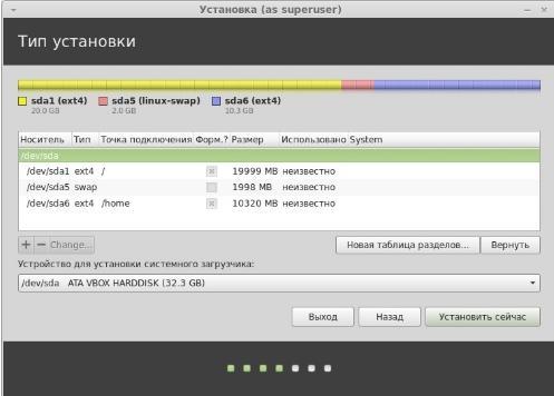 как сделать рабочую станцию на linux mint - скриншот 1