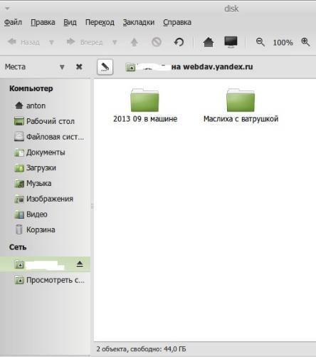 как сделать рабочую станцию на linux mint - скриншот 8