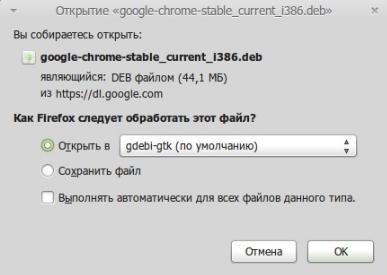 как сделать рабочую станцию на linux mint - скриншот 10