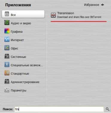 как сделать рабочую станцию на linux mint - скриншот 20
