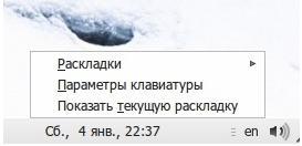 как сделать рабочую станцию на linux mint - скриншот 21