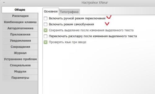 как сделать рабочую станцию на linux mint - скриншот 24