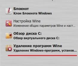 как сделать рабочую станцию на linux mint - скриншот 28