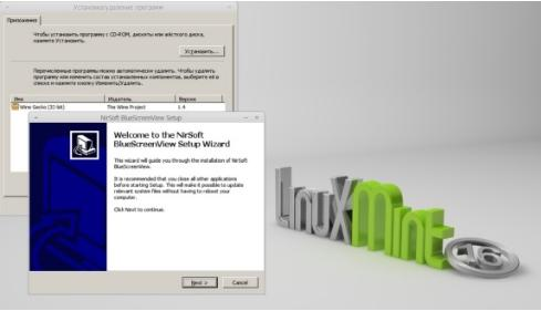 как сделать рабочую станцию на linux mint - скриншот 30