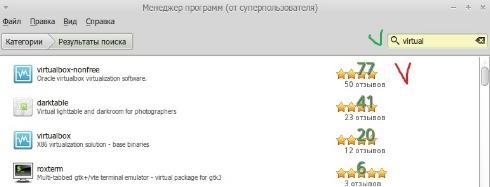 как сделать рабочую станцию на linux mint - скриншот 34