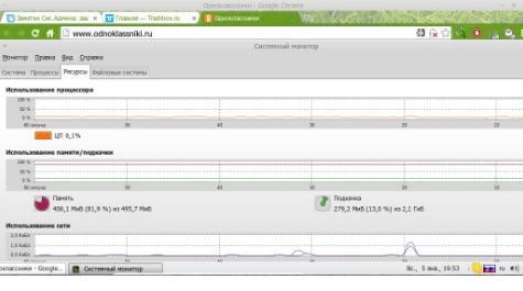 как сделать рабочую станцию на linux mint - скриншот 42