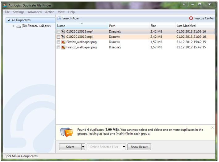 Результат работы программы Auslogics Duplicate File Finder
