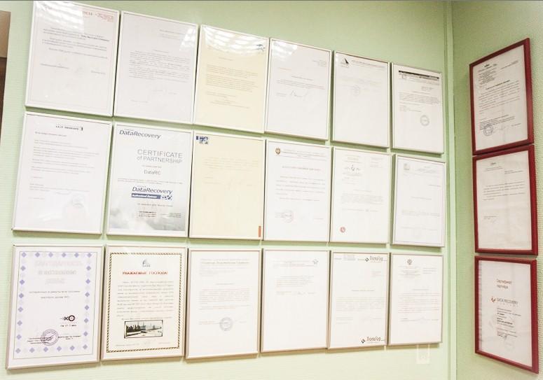 datarecovery - компания по восстановлению данных, отзывы и сертификаты