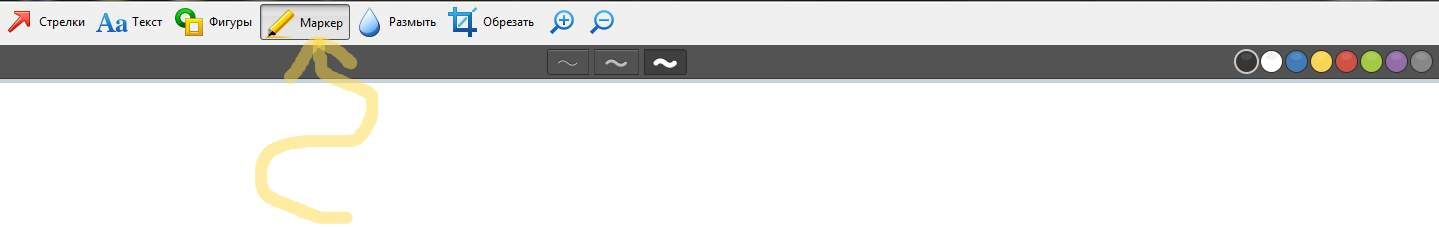 Как загрузить скриншоты на Яндекс.Диск - аналог Clip2Net